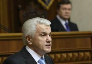 Литвин: Янукович за год президентства сделал максимум из того, что он мог