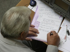 Рада вернула Кабмину проект госбюджета-2010