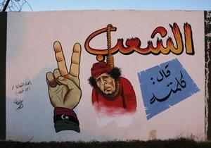 В Ливии еще одного члена семьи Каддафи приговорили к смертной казни