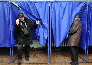 В штабе Тимошенко обнародовали факты фальсификаций в Днепропетровске