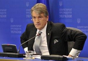 Ющенко: Я не хочу, чтобы Янукович был президентом Донбасса