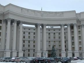 Огрызко выразил сочувствие главе российского МИДа