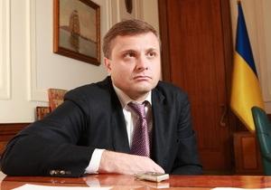 Фирташ - Левочкин станет совладельцем «Интера» - Group DF