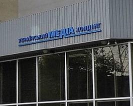 Эксперты оценивают сделку по продаже UMH Group в сотни миллионов долларов