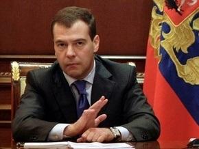 Медведев заявил, что расширение клуба ядерных держав недопустимо