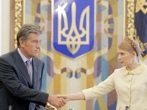 Тимошенко пришла к Ющенко