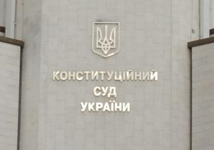 КС признал неконституционным определение Радой года проведения выборов в парламент Крыма