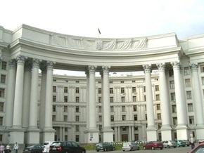 Украинским дипломатам приходится ездить в командировки за свой счет
