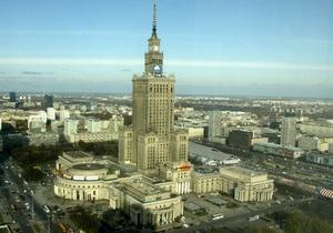Украинцы не будут платить за польские визы сроком действия более трех месяцев после 15 сентября