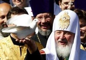 Патриарх Кирилл советует депутатам Рады  сопрягать нравственное начало с законотворчеством