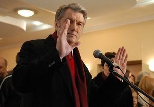 ВН: Украина без Ющенко