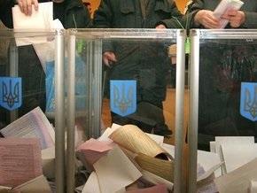 БЮТ: На выборах в Тернопольский облсовет чиновники голосовали заполненными бюллетенями