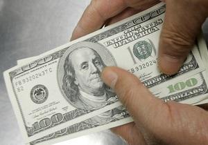 Курсы наличной валюты на 23 сентября