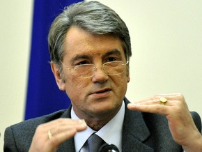 Ющенко: В последнее время НБУ напечатал 31 млрд грн