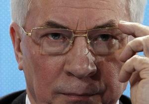 Азаров: Главная задача - это приближение условий жизни граждан к евростандартам