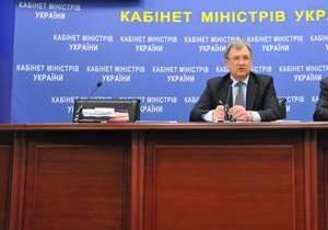 Украина планирует в 2011 году одолжить пять миллиардов долларов на внешних рынках
