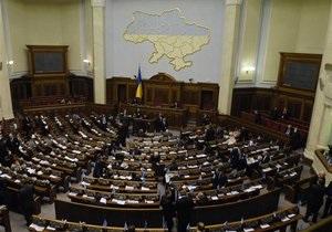 Парламент Украины установил мораторий на введение налога на недвижимость до конца 2012 года
