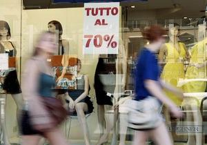 Новости науки - шопинг: Ученые объяснили, почему люди не жалеют денег на любимые вещи