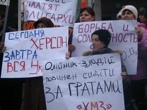 Рабочие ХМЗ заблокировали ворота предприятия