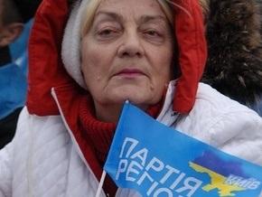Партия регионов намерена поддержать акции чернобыльцев