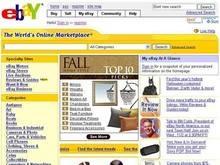 Немецкая пара пыталась продать ребенка на eBay
