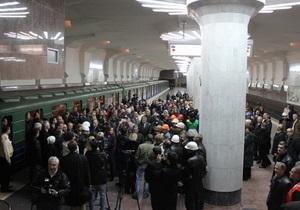 В Харькове открыли новую станцию метро