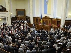 Кабмин внес в Раду законопроект об изменениях в госбюджет