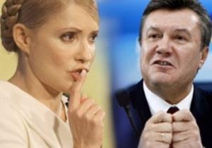 Тимошенко: Янукович является ставленником олигархов