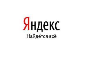 Яндекс : В 2010 году украинцев больше всего интересовали выборы президента, братья Кличко и казус с венком