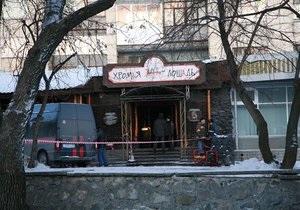 Сгоревший в Перми ночной клуб угрожали взорвать