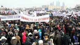 23 февраля Москва митингует многопартийно