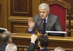 Литвин сообщил о подготовке изменений в Налоговый кодекс