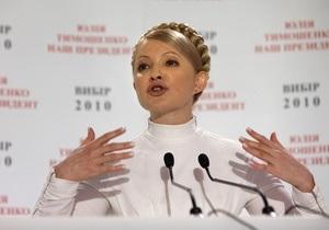 Тимошенко надеется на изменение закона о выборах президента до второго тура