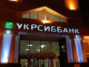 Названы лучшие банки года в Украине