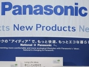 Panasonic разработала суперэффективные аккумуляторы для ноутбуков