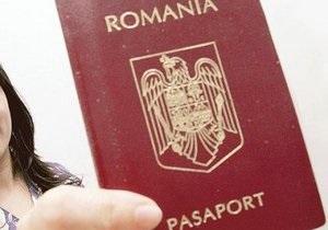 СМИ: Румыния выдала украинцам 50 тысяч своих паспортов