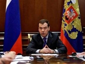 Ъ: Дмитрий Медведев нашел деньги для Украины