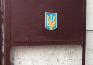 Уволенного прокурора Врадиевки назначили на аналогичную должность в соседнем районе - депутат