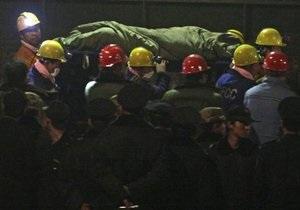 Девять китайцев спасены из затопленной шахты после недельного заточения