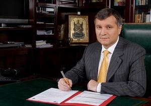 Аваков заявляет об обыске в его офисе в Харькове