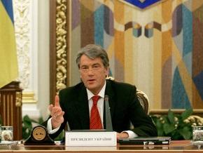 В интернете появился указ Ющенко: выборы назначены на 7 декабря