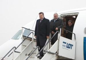 Янукович собирается в Южную Корею