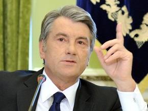 Ющенко обвинил Кабмин в беспрецедентном невыполнении госпрограмм