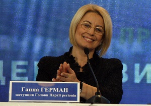 ПР готова начать формировать новую коалицию уже 9 февраля