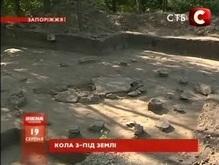 Остров Хортица снова преподнес сюрприз археологам