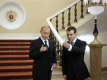 Медведев и Путин прокомментировали итоги саммита ЕС