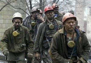 Азаров и Литвин поздравили шахтеров
