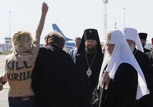Пресса: FEMEN привлекла внимание к визиту Кирилла