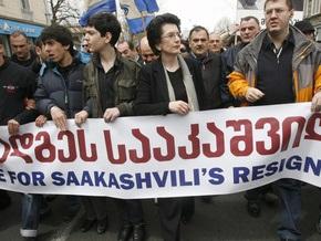 Бурджанадзе попросила прощения у народа за разгон митинга в 2007 году