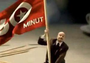 В Польше запретили рекламу с Лениным